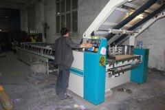 重庆包装厂裱瓦机