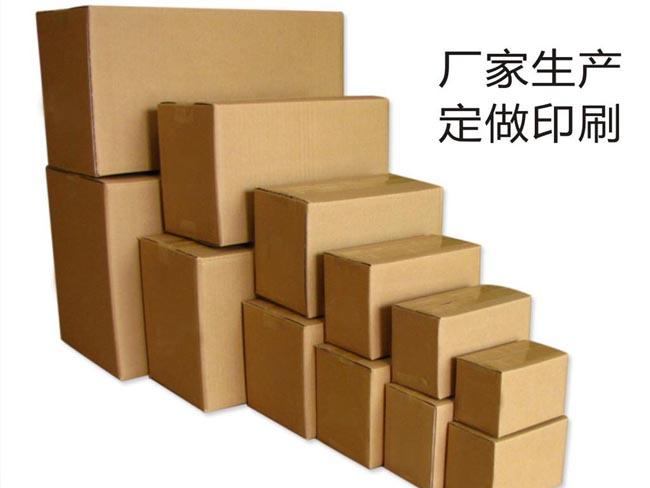 客户在设计纸箱版面时为了效果可能会用多种颜色,但纸箱印刷机一般就